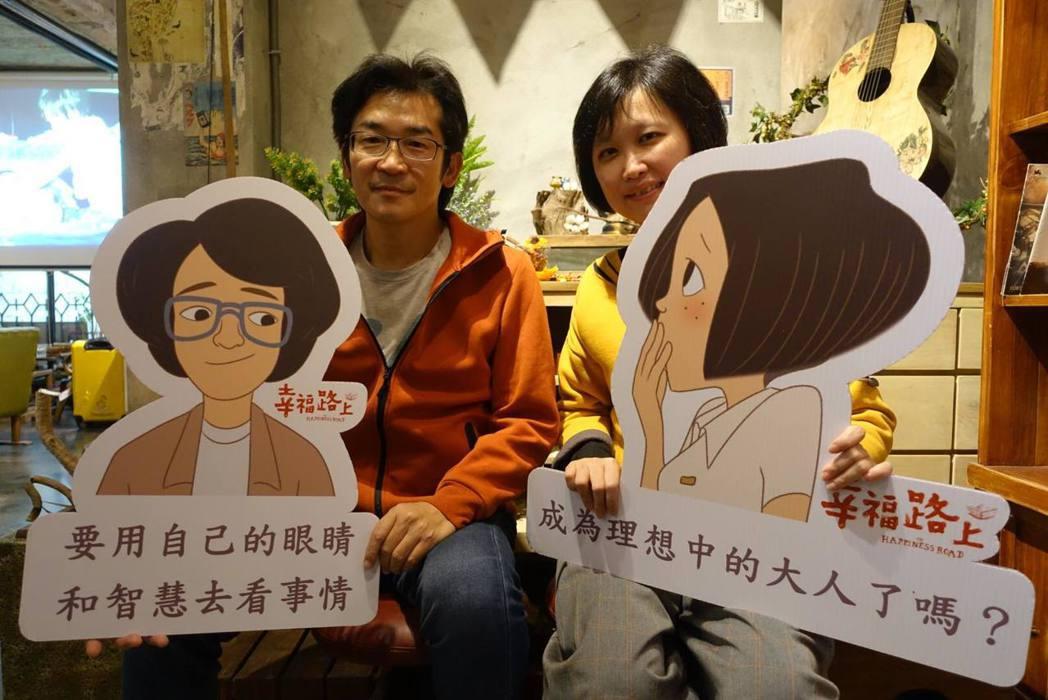 「幸福路上」導演宋欣穎(右)請來魏德聖(左)擔任幕後配音。圖/傳影互動提供