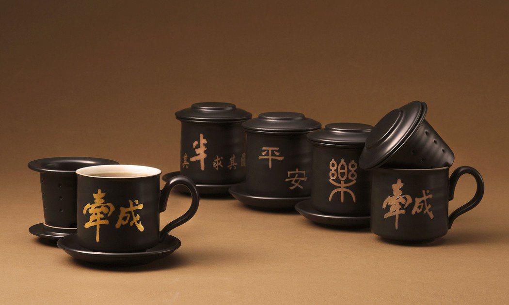 陶藝品牌「陶作坊」同心杯系列產品,即日起推出「釉下精刻」新服務,將可客製化在杯身...