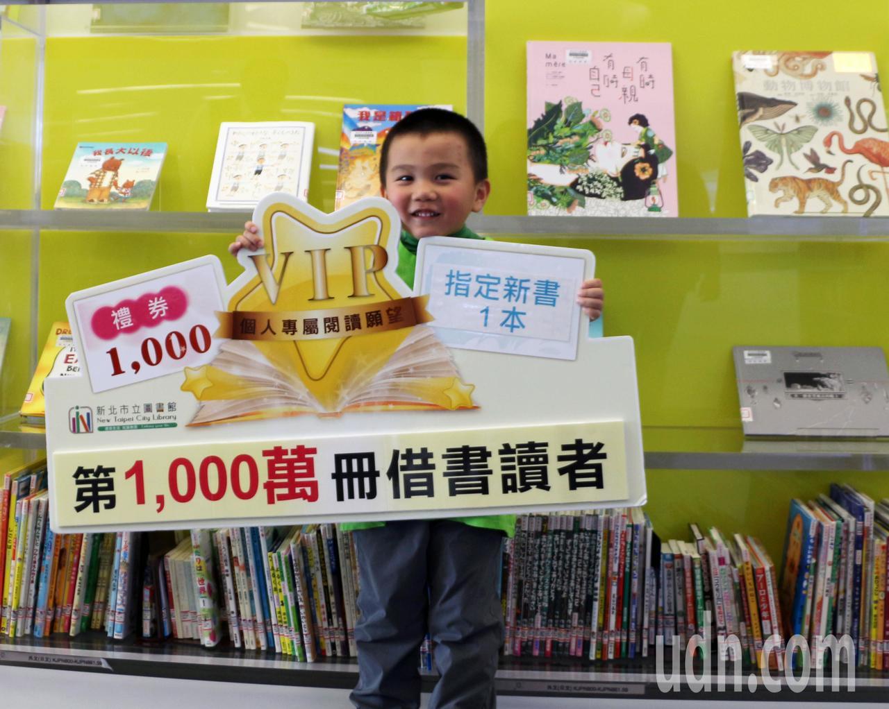 新北市借書冊數破千萬,第1千萬冊借閱者誕生在新北市立圖書館江子翠分館,為就讀幼稚...