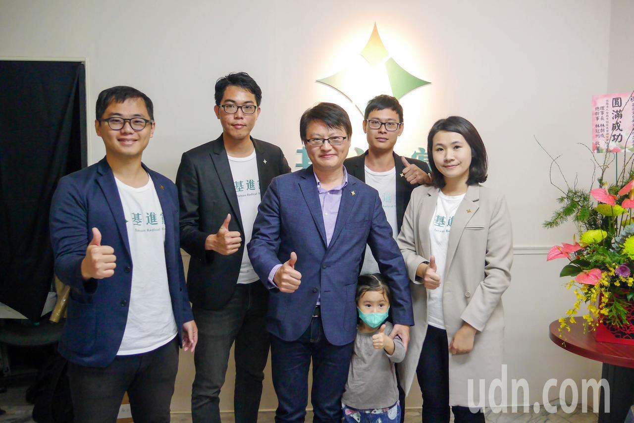 基進黨台南市黨部今天成立。記者鄭維真/攝影