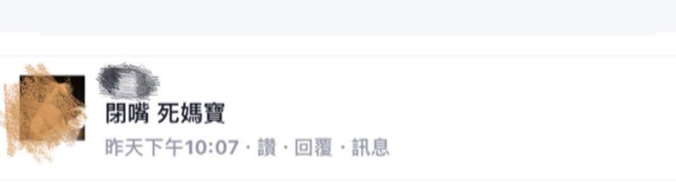 周湯豪截圖網友留言。圖/摘自臉書