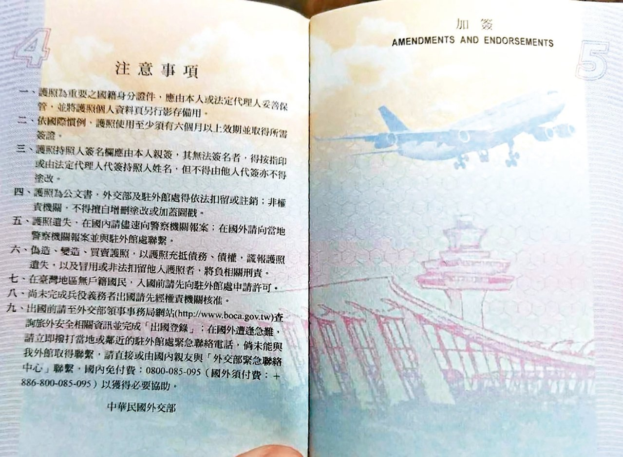 新版護照出包事件又有後續。時代力量立委黃國昌爆料,已經印好的護照是五十五萬本,不...