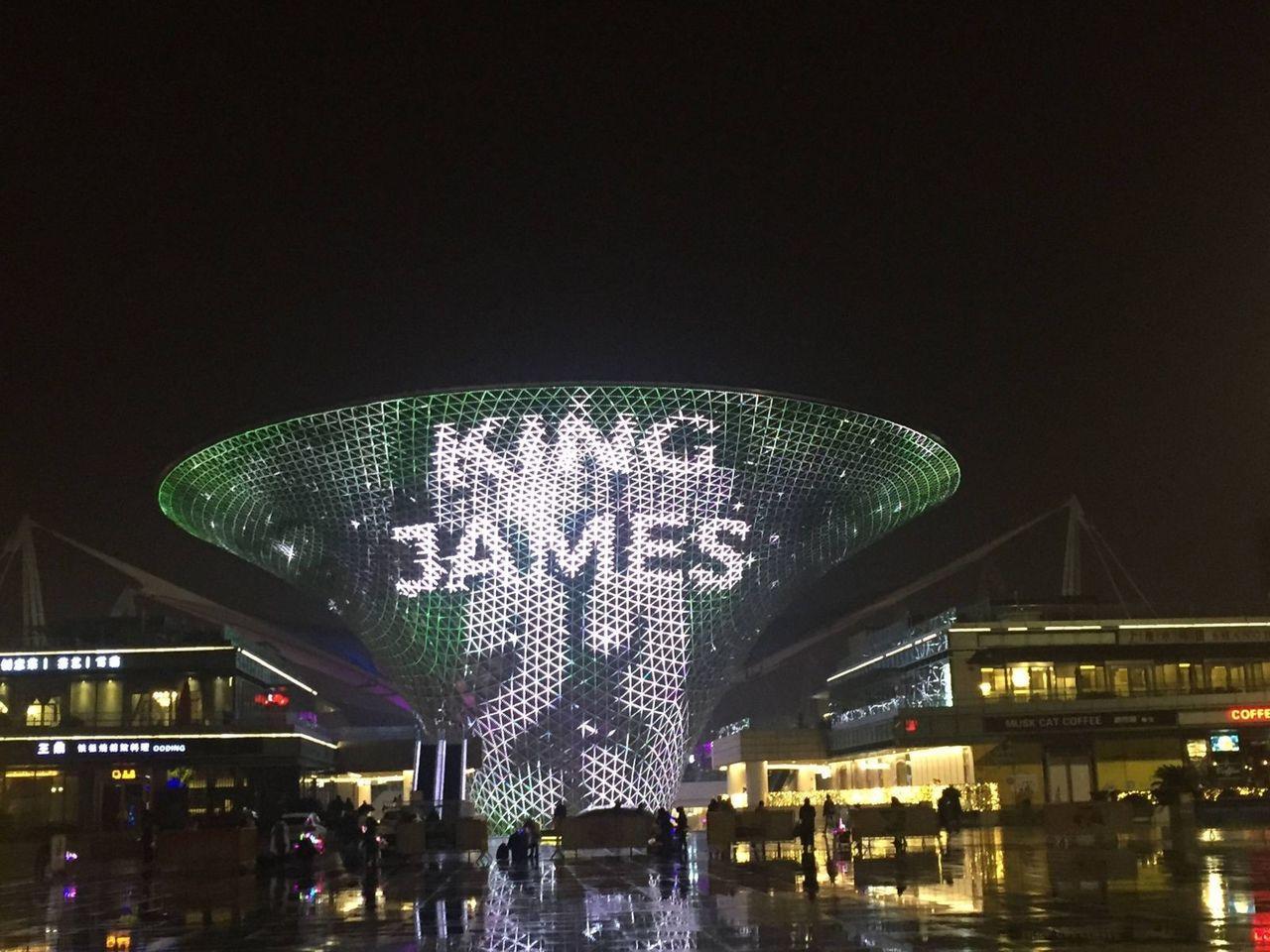上海世博燈光秀祝詹皇生日快樂。 擷圖自網路