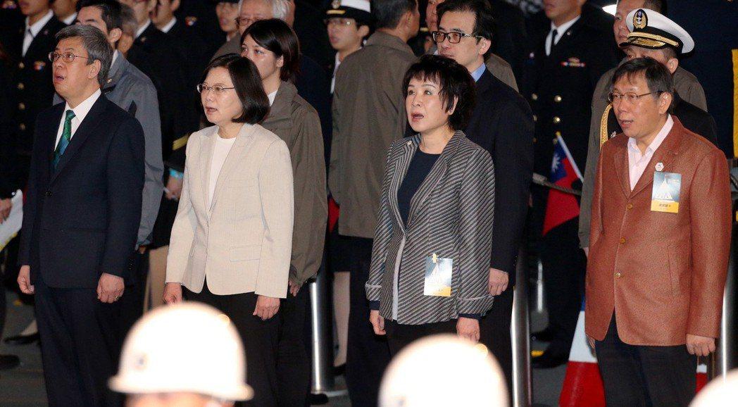 去年蔡英文總統未跳過「吾黨所宗」,全程唱完國歌。 圖/聯合報系資料照片