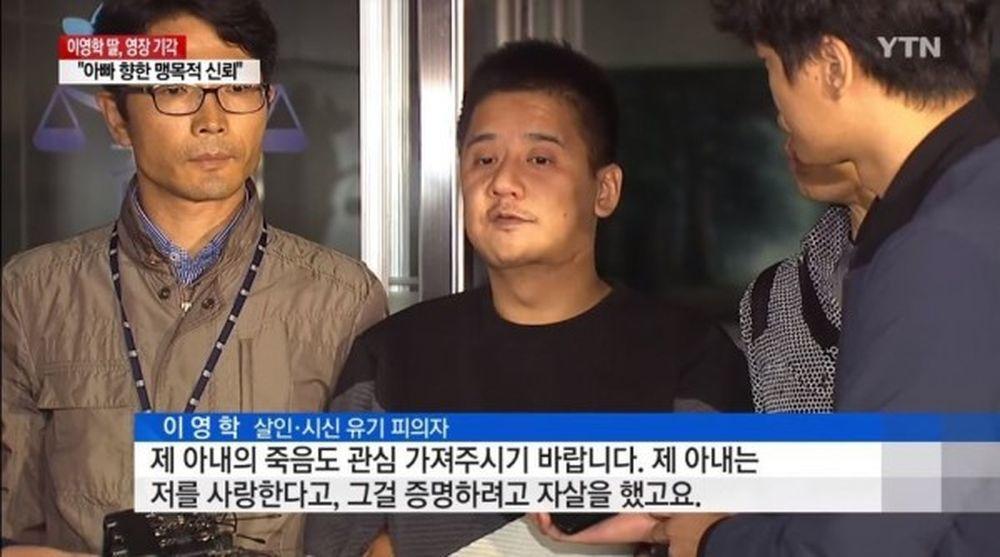 韓國民好爸爸竟是殺人淫魔!性侵勒斃14歲少女還逼罕病女兒幫棄屍。