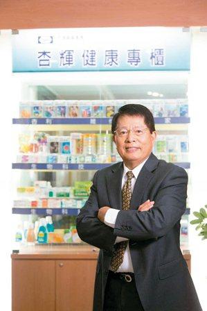 杏輝董事長李志文對於藥品的研發有高度理想。 記者黃淑惠/攝影