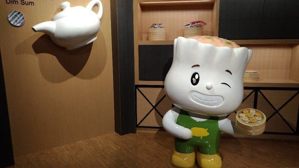 奇美食品幸福觀光工廠吉祥物-燒賣哥。(圖/大獅子小柿子)