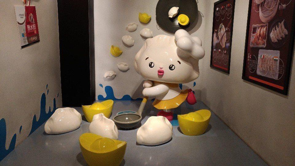 水餃文化遍布世界。(圖/大獅子小柿子)