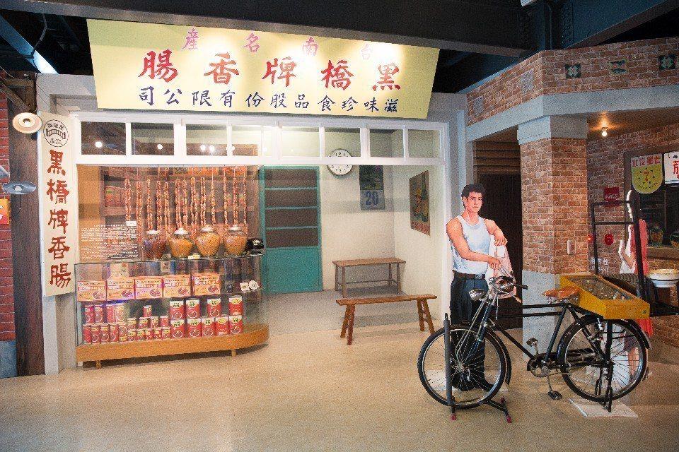 香腸的故事從台南運河旁的市場開始說起。(圖/大獅子小柿子)