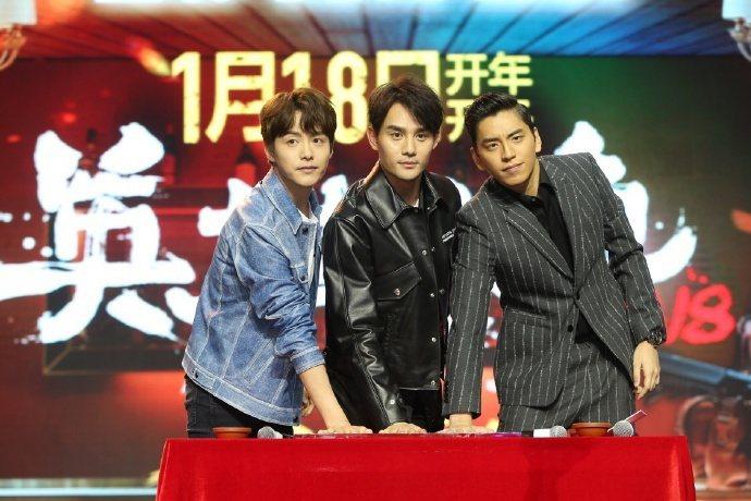 王大陸(右)與王凱(中)、馬天宇合演「英雄本色2018」。圖/摘自微博