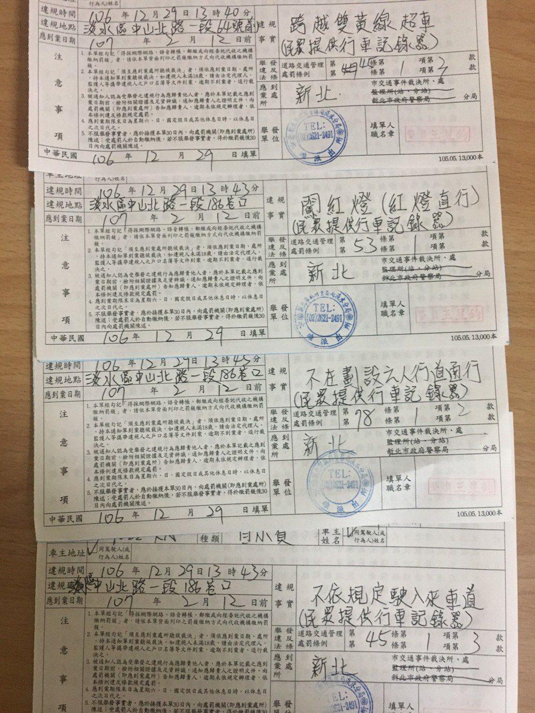 警方最後對方姓男子連續開罰4張紅單。記者林昭彰/翻攝