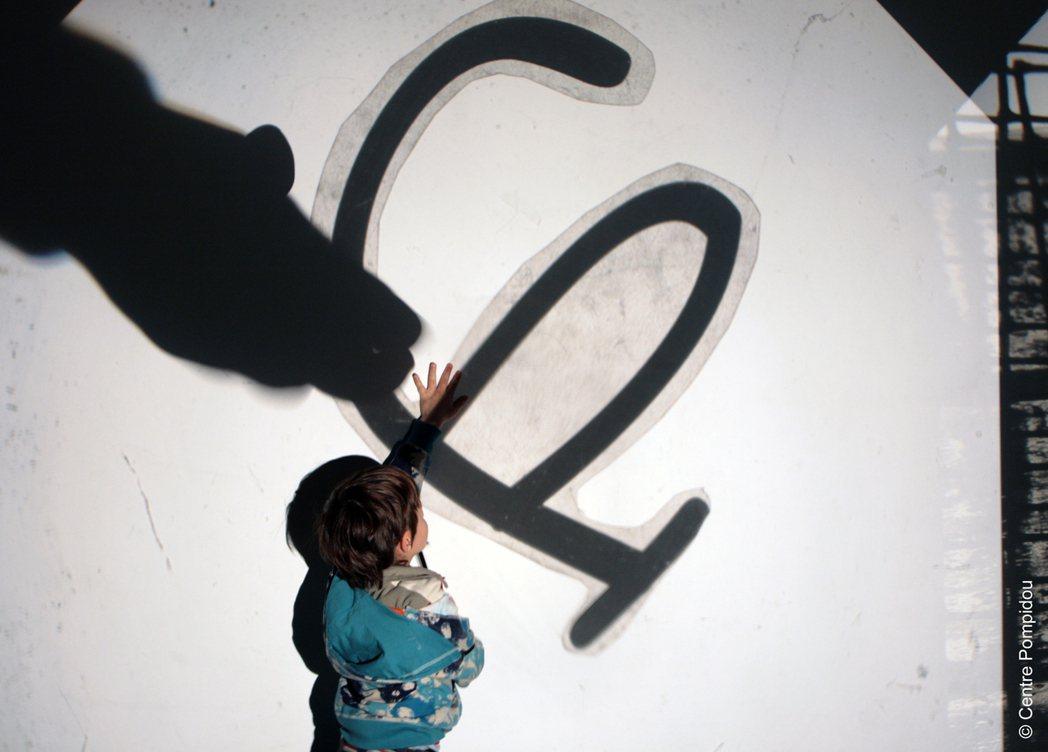 巴黎龐畢度中心來台舉辦兒童藝術工作坊,圖為影子遊戲。提供/聯合數位文創