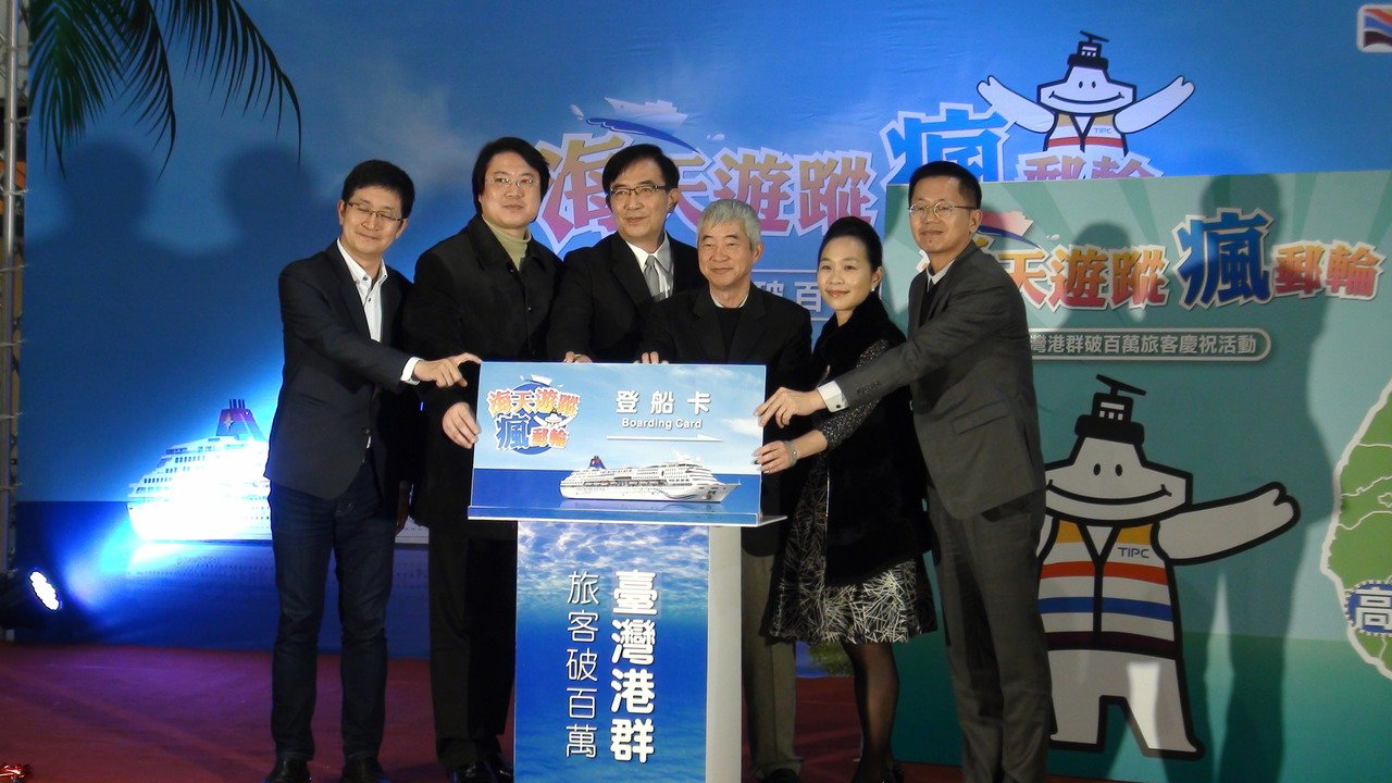 臺灣郵輪產業成功邁向下一個國際里程碑,旅客量成功突破百萬。 記者楊文琪/攝影