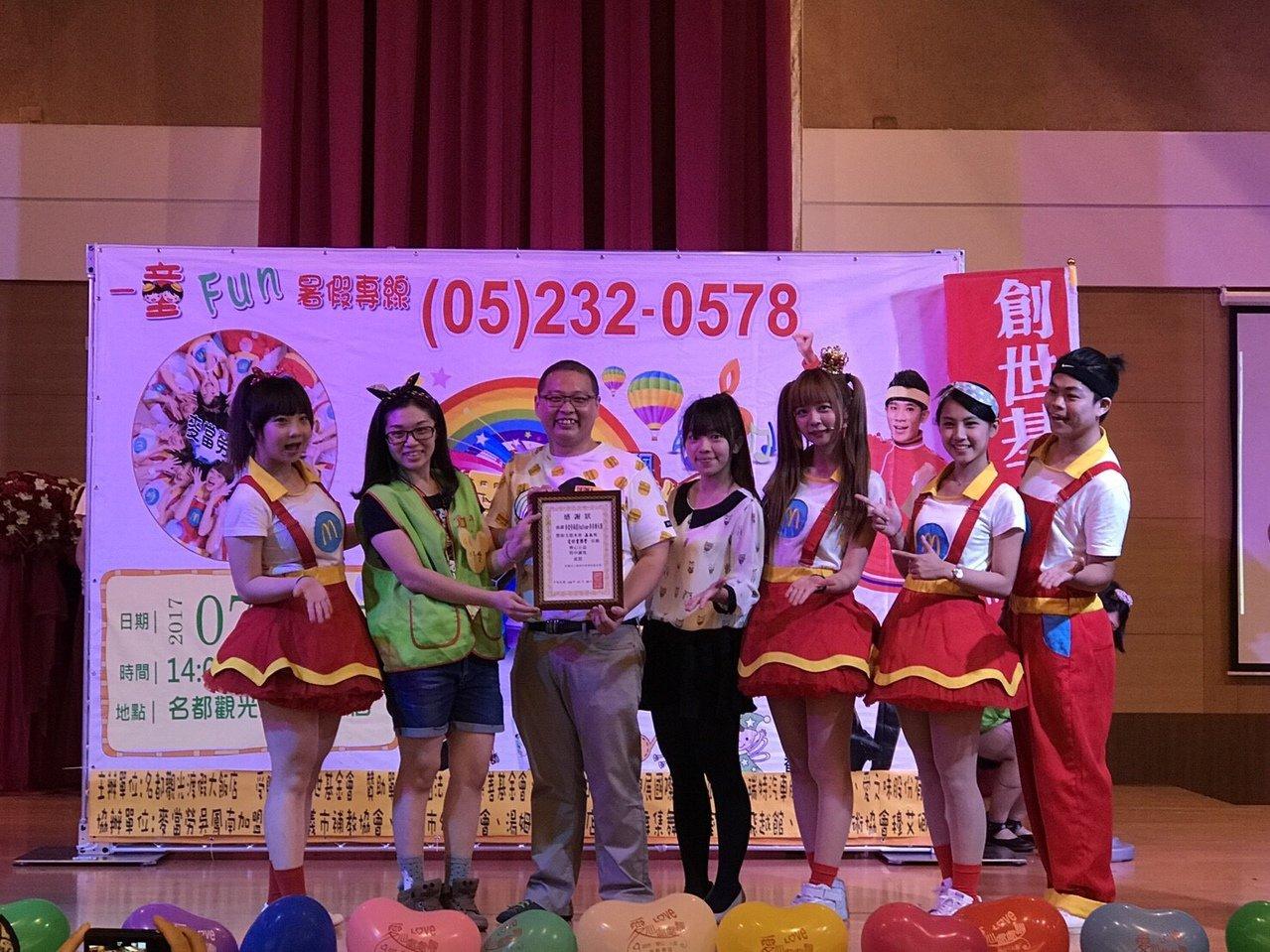 麥當勞吳鳳南餐廳是雲嘉嘉地區唯一的加盟店,加盟經營者唐有建(左三)現年39歲,他...