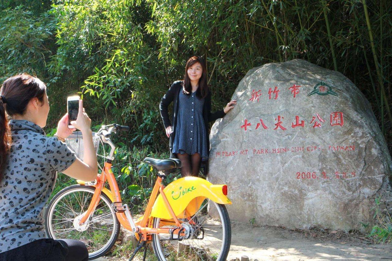 新竹市YouBike設有45站,其中十八尖山站最近成為熱門站點。圖/新竹市府提供