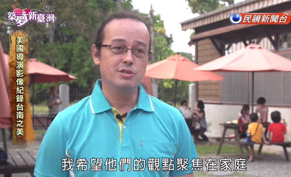 Tony將臺南風情推向世界。圖/民視提供