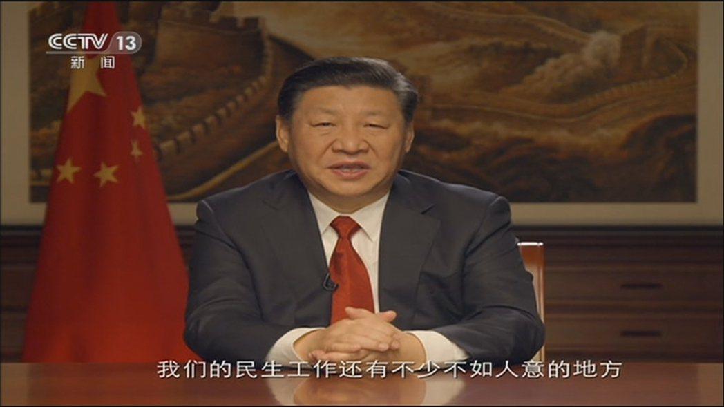 中國國家主席習近平今晚透過央視新聞聯播發表新年賀詞,翻攝央視。記者/謝育炘