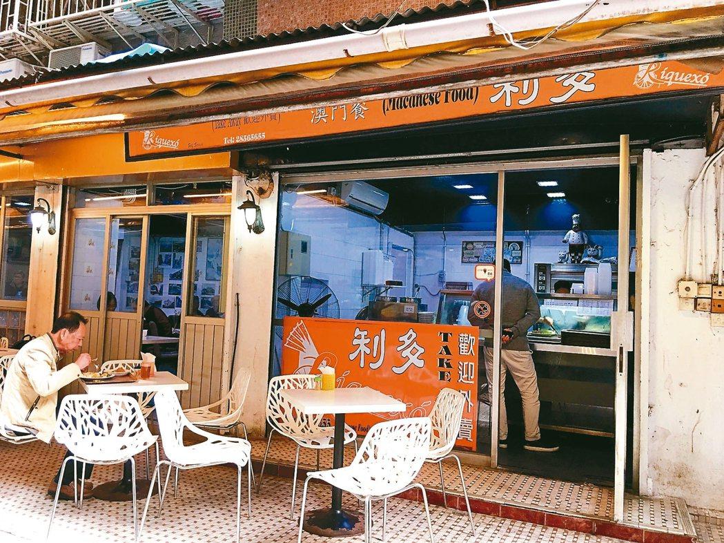 利多餐室裝潢簡樸,如同一般快餐店般,看起來不起眼。 記者魏妤庭/攝影