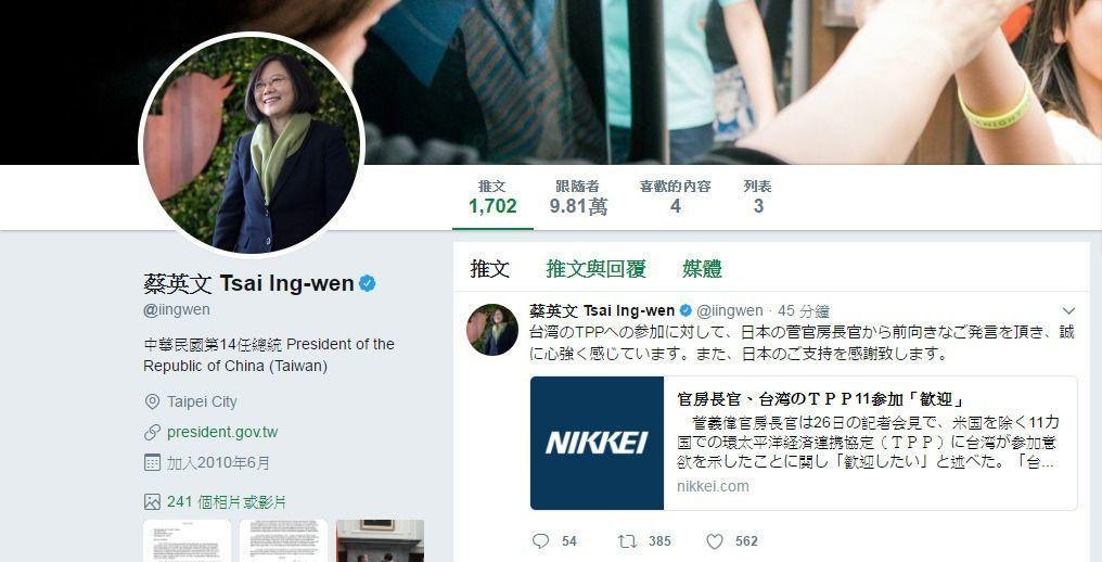 去年6月間,總統蔡英文用日語在推特發文表示,感謝日本支持我國加入TPP。 圖/擷...