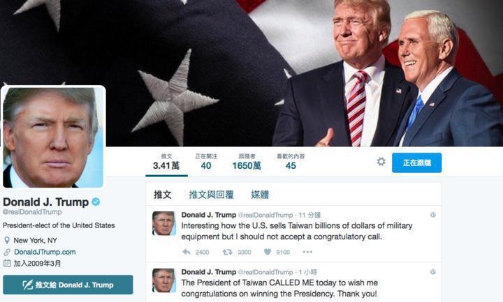 2016年11月,川普當選美國總統後,在推特二度談及自己與台灣總統蔡英文通話的事...