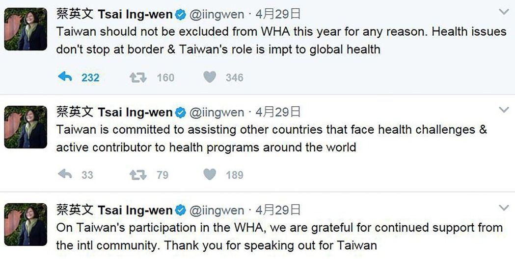 總統蔡英文曾透過社群網站推特發文,指「不得」因任何理由排除台灣參加WHA,健康問...