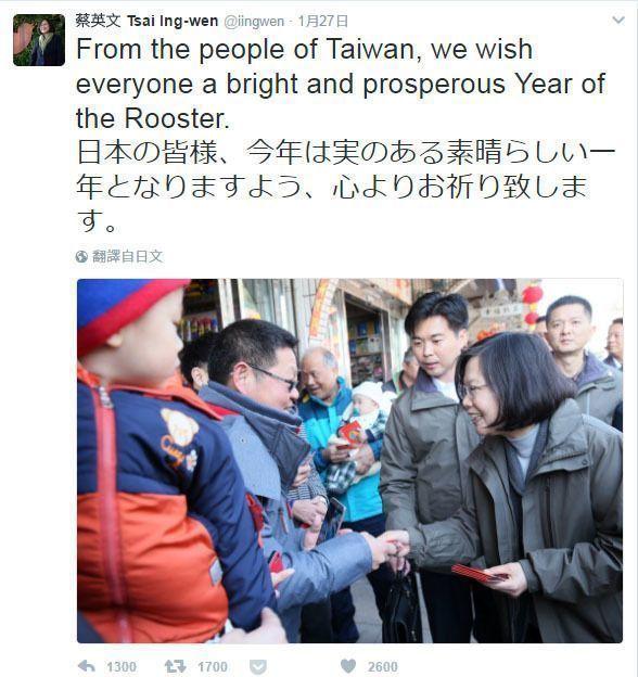 蔡英文總統(右)曾在推特上用英語與日語,向全世界的網友拜年。 圖/擷自總統蔡英...