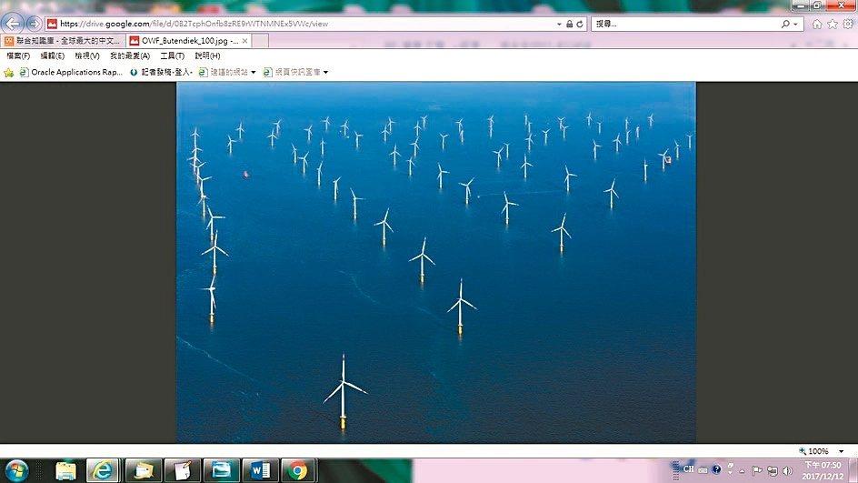 達德能源wpd設置於德國北海的Brtendiek風電專案。 wpd/提供