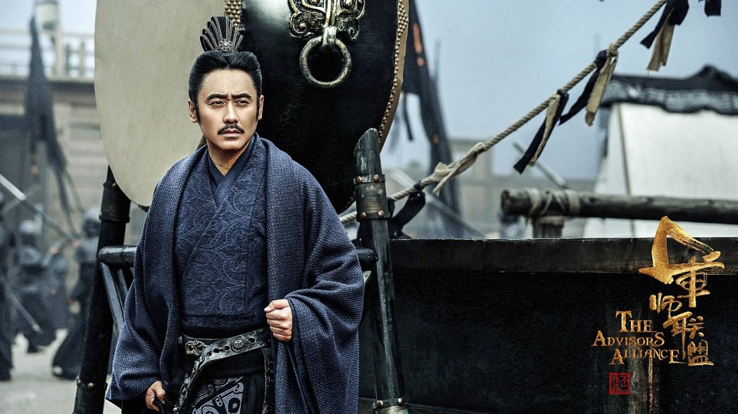 吳秀波在「軍師聯盟」中詮釋司馬懿。圖/中視提供
