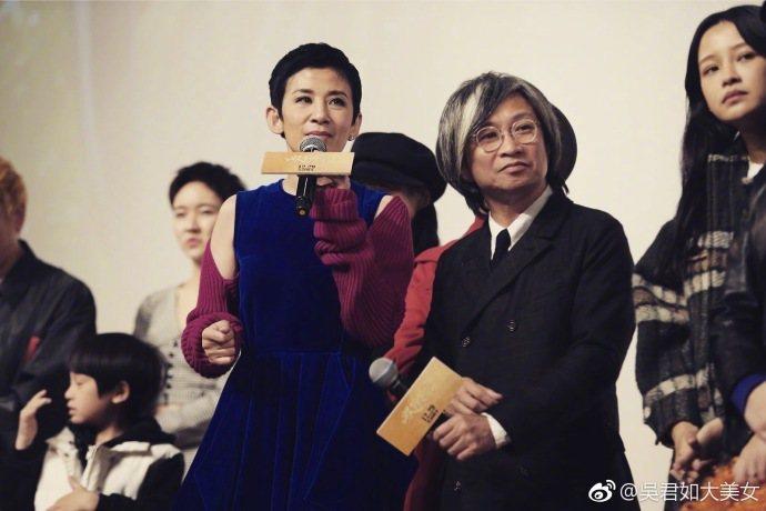 吳君如當導演拍「妖鈴鈴」其中一個原因是受到男友陳可辛(右)的刺激。圖/摘自微博