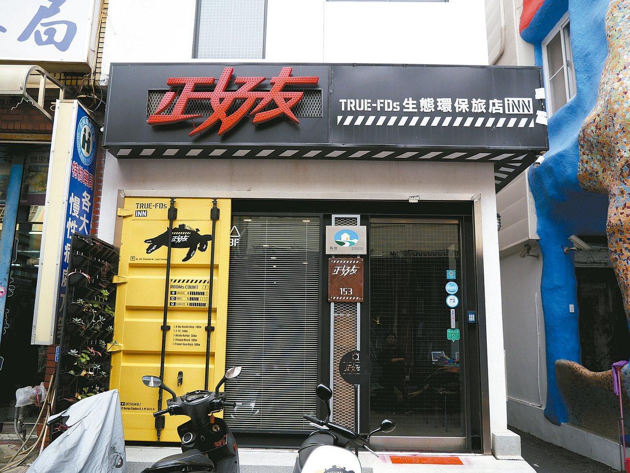 小琉球民宿多,也有愈來愈多轉型生態旅店。 記者羅建怡/攝影
