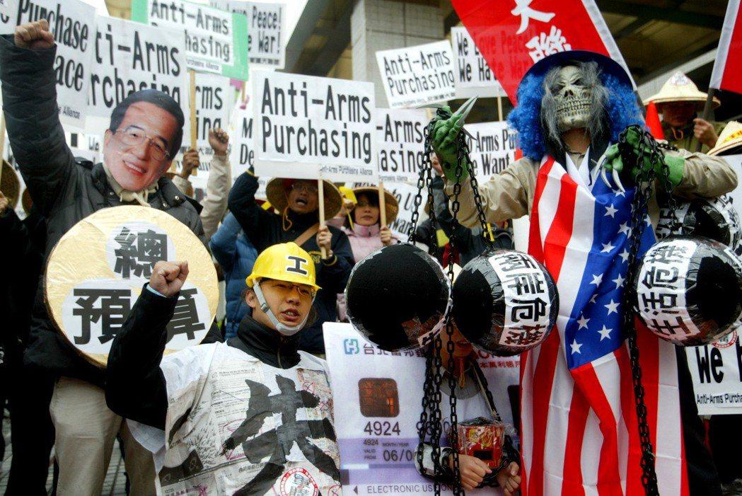 2006年反軍購大聯盟到美國在台協會台北辦事處,以行動劇諷刺時任總統的陳水扁與美...