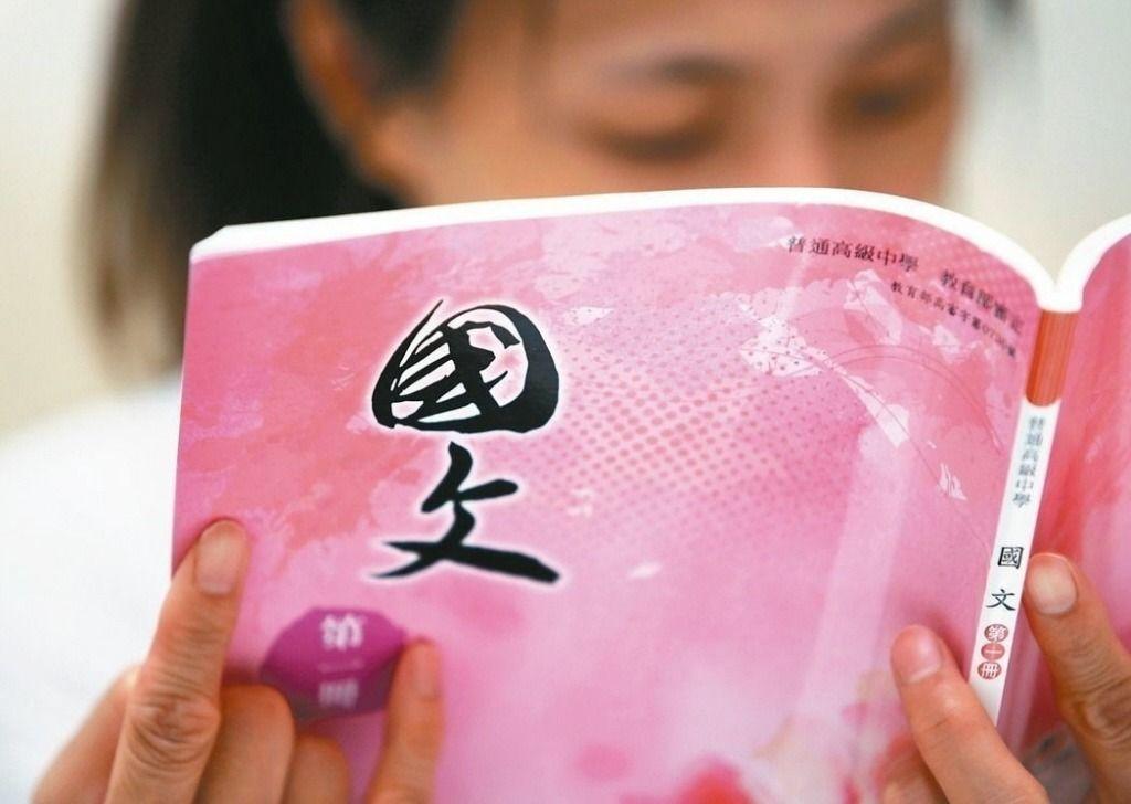 大陸國台辦發言人安峰山認為,台灣的文言文之爭是文化教育領域「又一次去中國化的動作...