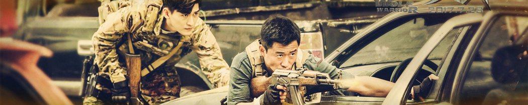 2012年超越日本,中國大陸成為全球僅次於美國的第二大電影市場,近幾年電影產業持...