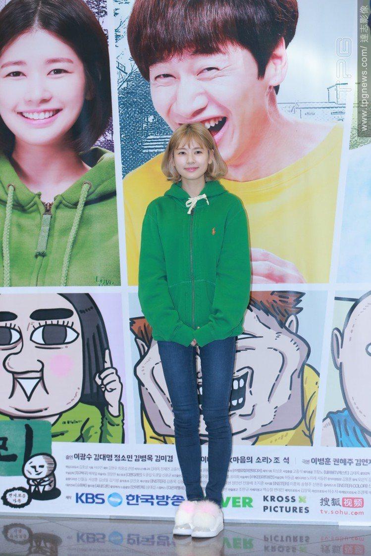 庭沼珉與李光洙合演改編同名漫畫的網路劇《心裡的聲音》。圖/達志影像