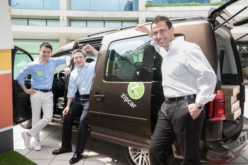 共享汽車正夯,全球最大共享汽車品牌Zipcar今年正式引進台灣。 圖/Zipca...