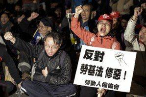 勞基法修惡之根源:政府瀆職與低薪迷思