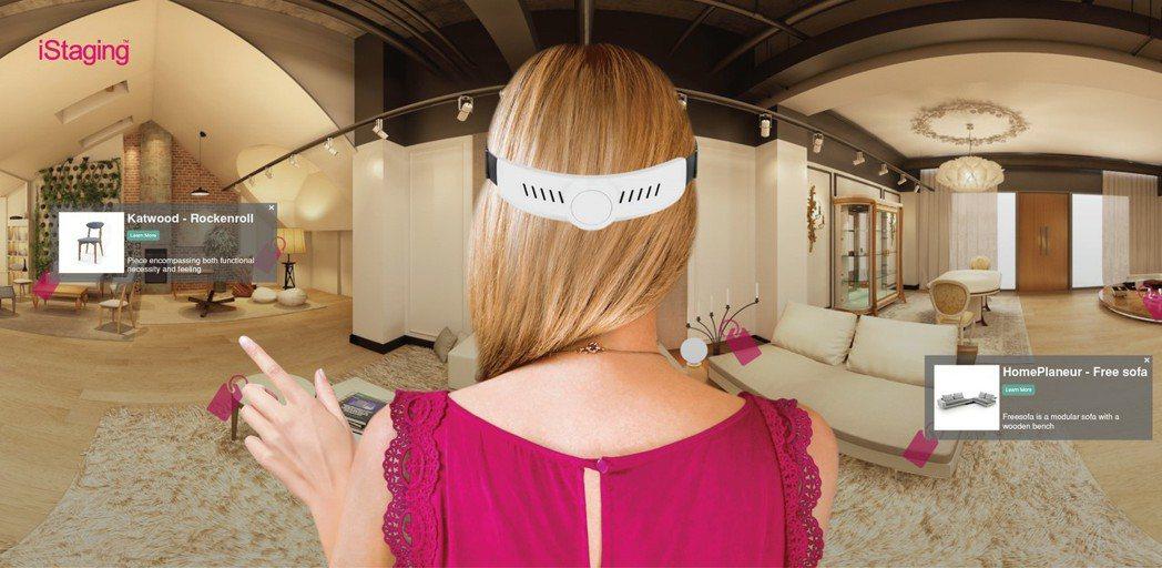 線上虛擬商城也可有線下消費體驗。 業者/提供。