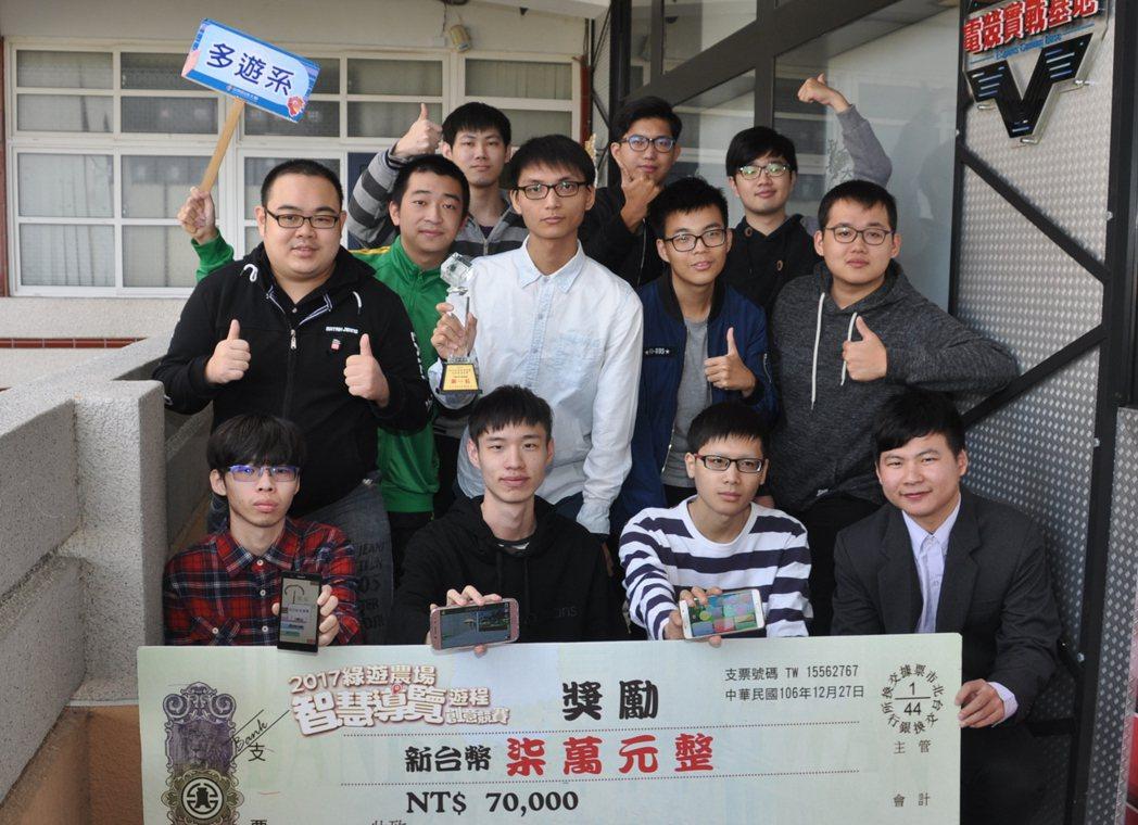 2017綠遊農場智慧導覽遊程創意競賽,中州科大多遊系的3組學生團隊勇奪「行動AP...
