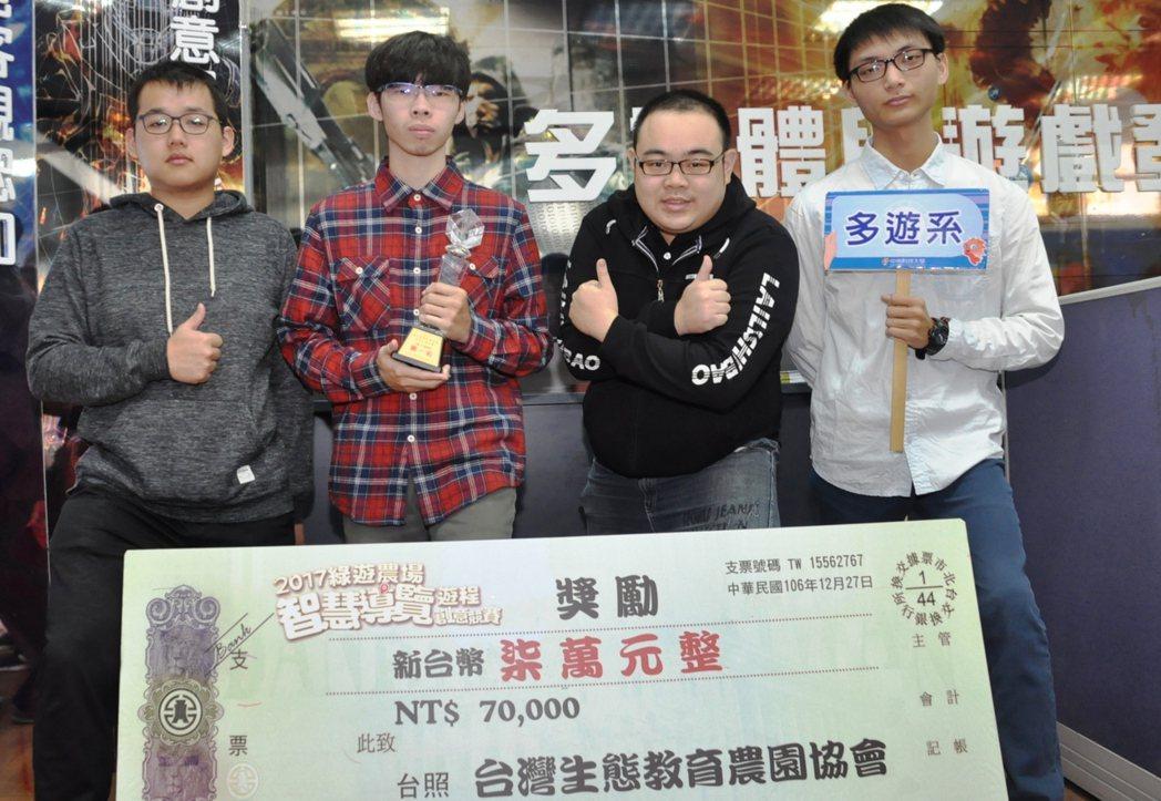 中州科大多媒體與遊戲發展科學系學生團隊,參加2017綠遊農場智慧導覽遊程創意競賽...