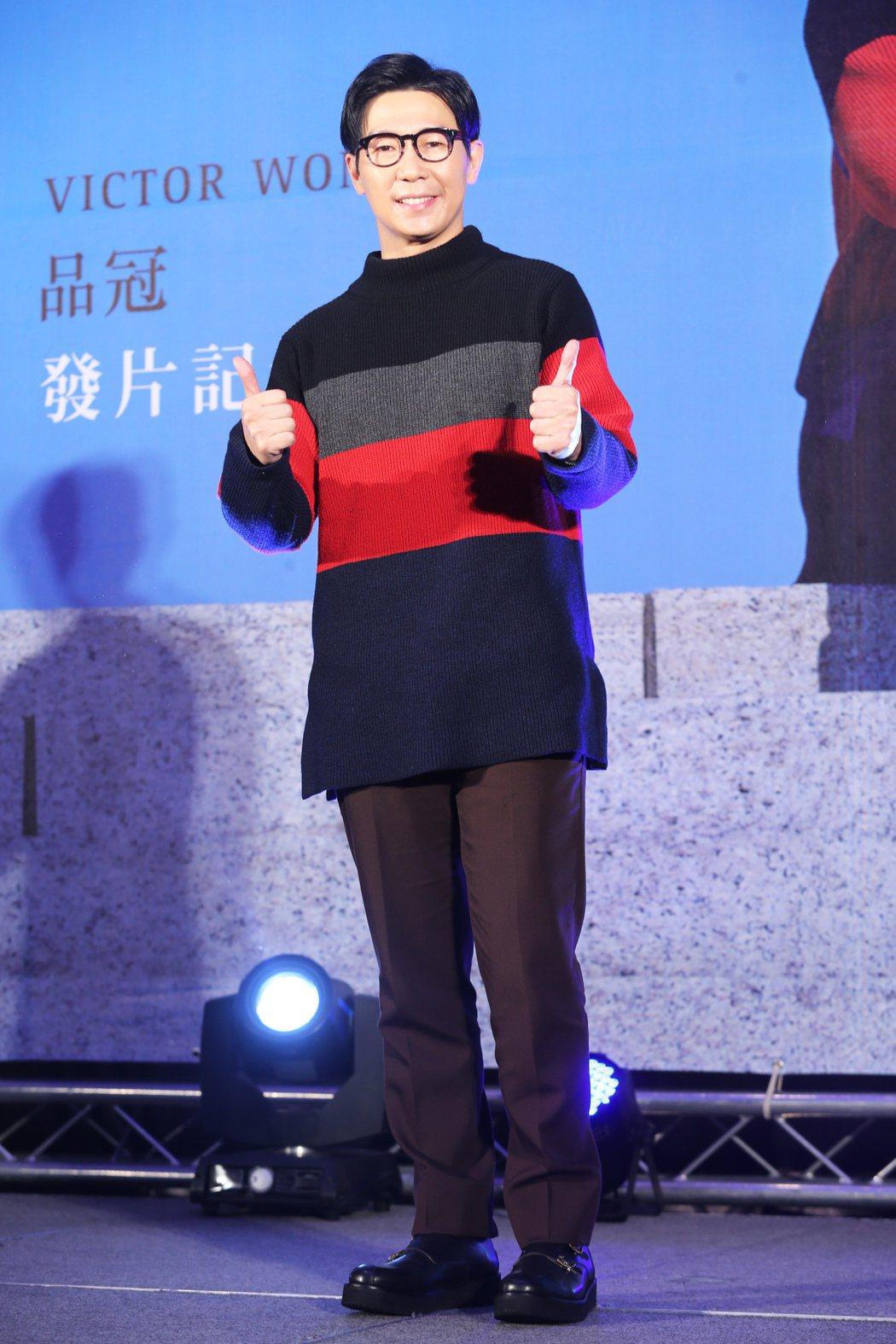 品冠在台北舉行《言外之意》新專輯發片記者會。記者徐兆玄/攝影