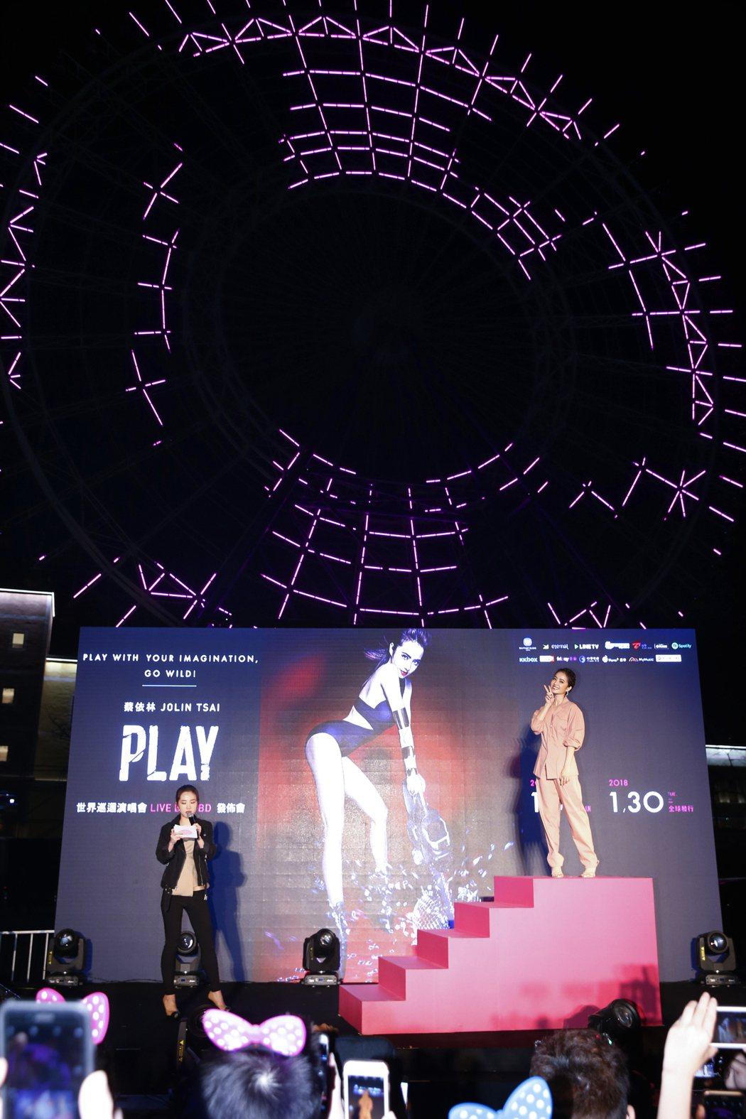 蔡依林(右)2日啟動世界前十大的摩天輪燈光秀。圖/華納音樂提供