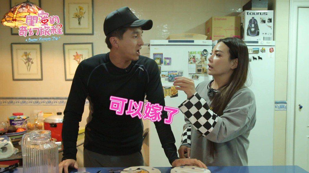 王少偉稱讚小甜甜廚藝不錯。圖/亞洲旅遊台提供