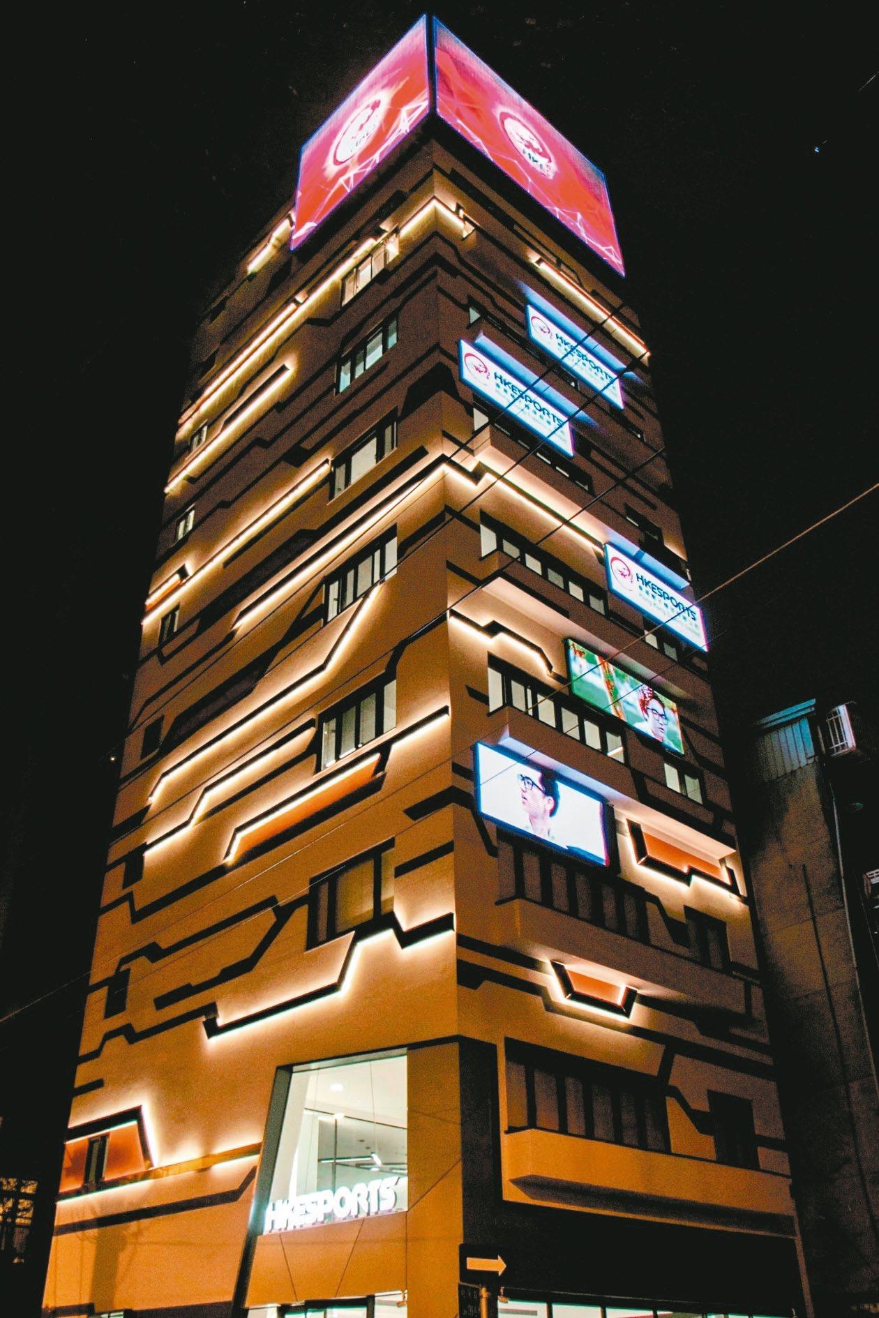 HKE於台北南港打造9層樓高的台北電競大樓。 圖/HKE提供