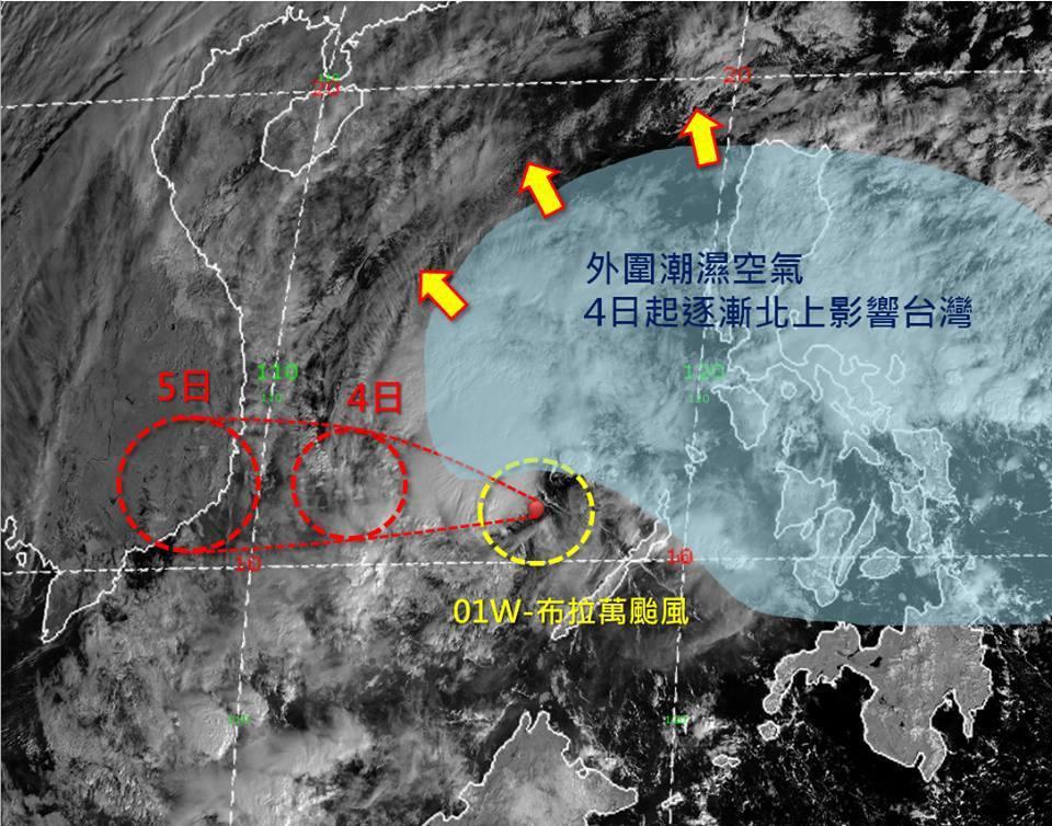 吳聖宇在臉書表示,輕度颱風布拉萬外圍水氣明天起會逐漸靠近台灣。圖擷取自吳聖宇臉書
