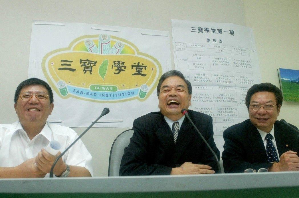 當年的民進黨立院三寶蔡啟芳(左起)、林重謨、侯水盛。 圖/聯合報系資料照片