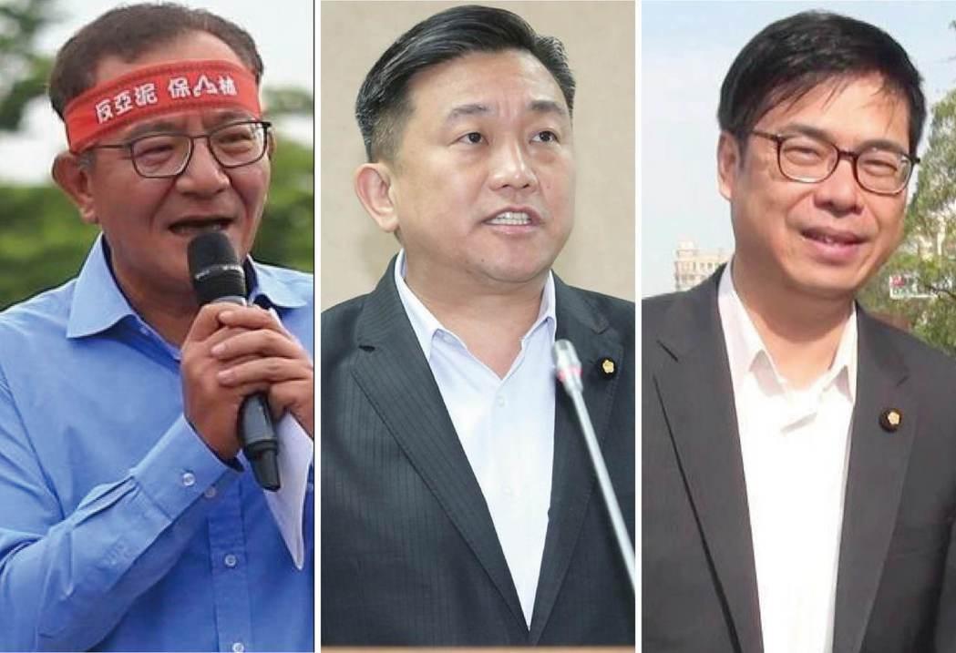 邱毅曾在臉書上公開點名高志鵬(左起)、王定宇和陳其邁是「民進黨三寶」。 圖/聯合...