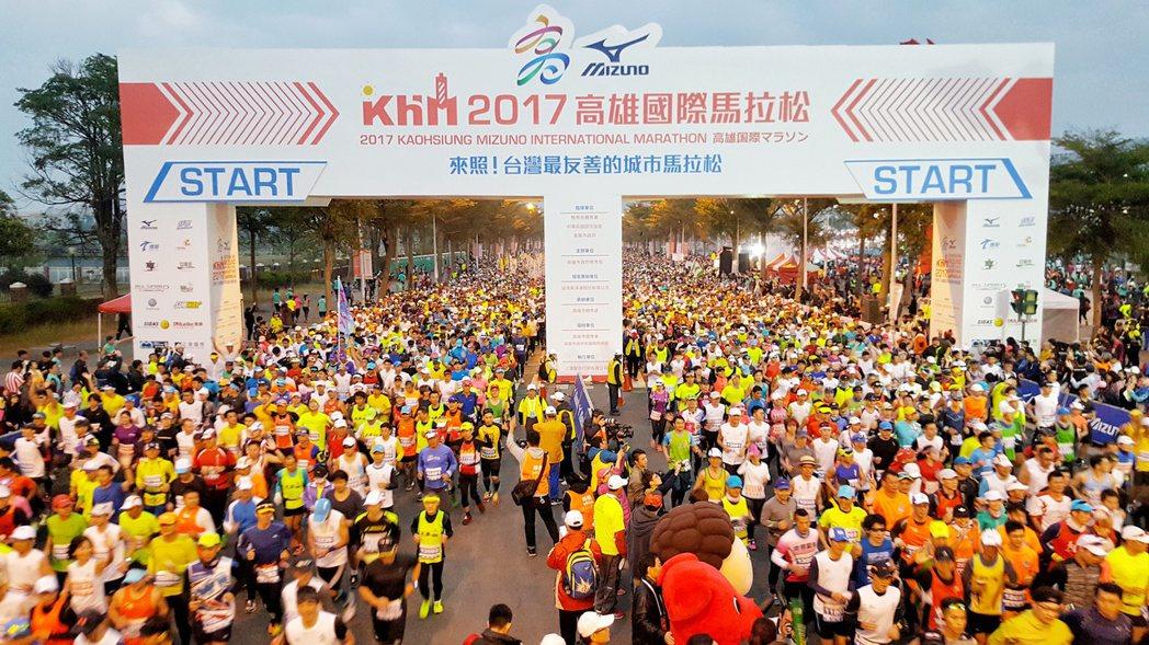 高雄國際馬拉松已成為全國指標性賽事。 圖/高雄市體育處提供
