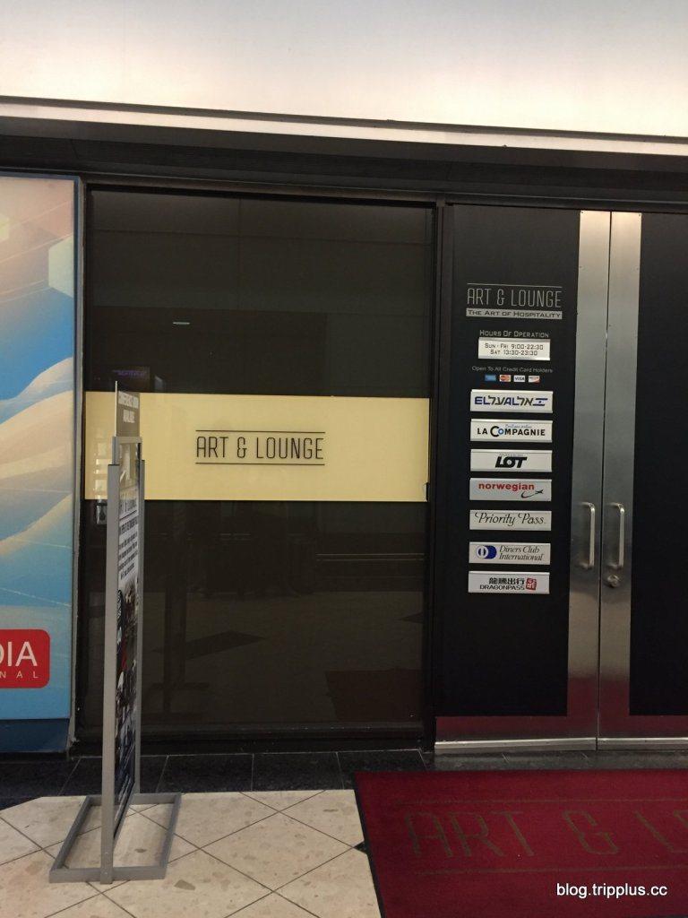 這間除了是簽約貴賓室,也是有幾家航空公司使用的貴賓室。圖文來自於:TripPlu...