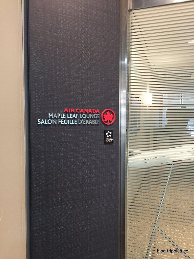 加拿大航空的貴賓室,一過安檢馬上就到了。圖文來自於:TripPlus