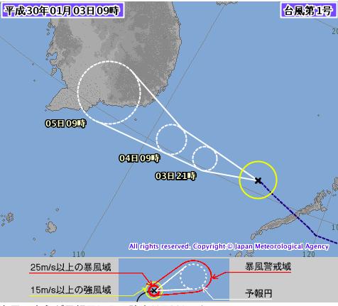 今年第1號、輕度颱風布拉萬上午8時形成。圖/ 擷自日本氣象廳官網